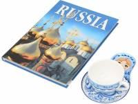 Набор «Моя Россия»: чайно-кофейная пара «Матрешка, гжель» и книга «Россия» на англ. языке