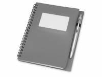 """Блокнот """"Контакт"""" с ручкой, серый"""