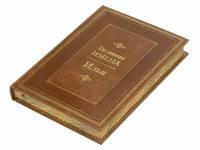Книга «Великие имена- Илья»