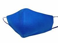 Маска для лица многоразовая из спанбонда, синий