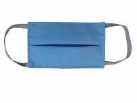 Маска для лица многоразовая из хлопка, голубой