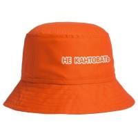 Панама «Не кантовать», оранжевая