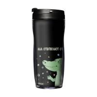 Термостакан «Крокодилобегемоты», с черной крышкой