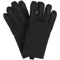 Перчатки Matrix, черные