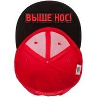 Бейсболка-снепбек «Выше нос!», красная с черным