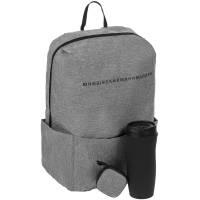 Набор «Юношеский минимализм», с рюкзаком