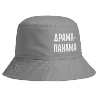 Панама «Драма-панама», серая