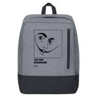 Рюкзак «Culture Bagground. Дали», серый