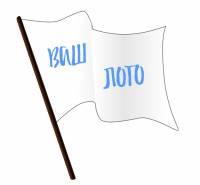 Флаг тканевый