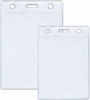 Карман для бейджа, пластик, прозрачный, внутренний размер 81*106мм, внешний размер 86*125мм